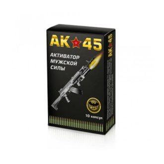 Активатор АК-45 инструкция по применению капсул
