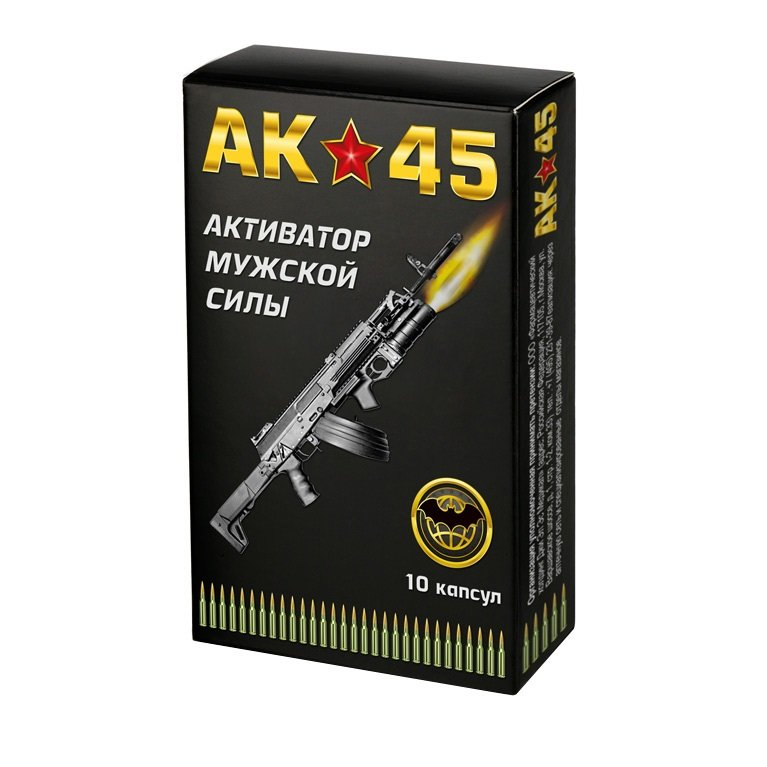 Активатор АК-45 отзывы и мнения врачей
