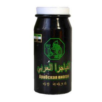 Арабская Виагра отзывы и мнения врачей