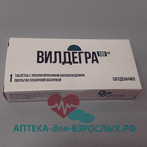 Вилдегра в аптеке
