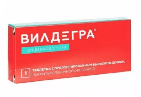 Вилдегра инструкция по применению препарата