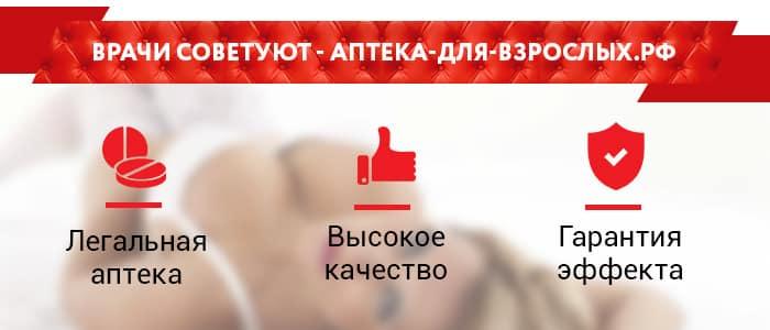 Пользователи читают отзывы врачей о Провироне