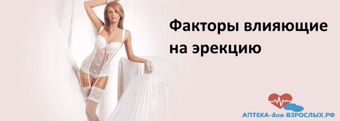 Девушка в белом корсете и чулках и текст факторы влияющие на эрекцию