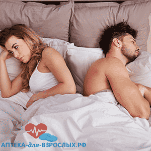 Фото девушка с парнем лежат спиной к друг другу