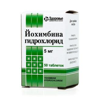 Йохимбин инструкция по применению таблеток