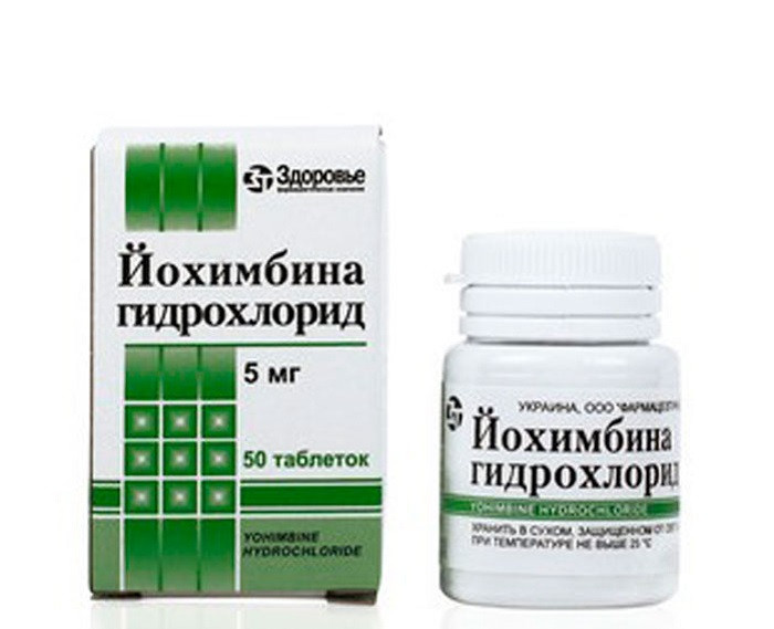 Йохимбин таблетки для мужчин