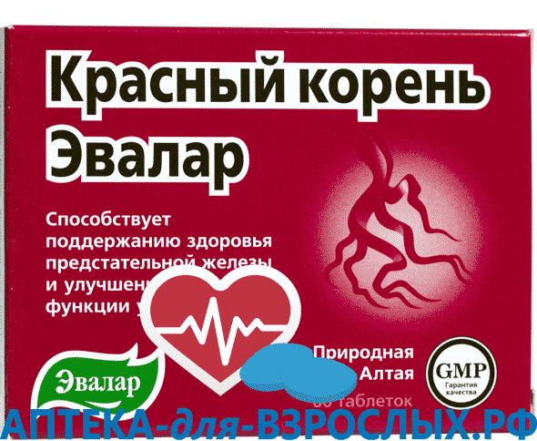 Красный корень в аптеке
