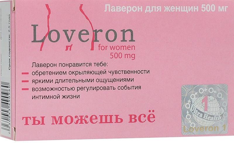 Лаверон для женщин возбудитель