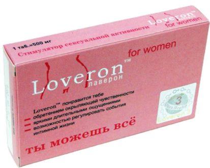 Лаверон для женщин отзывы и мнения врачей