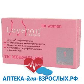 Лаверон для женщин в аптеке