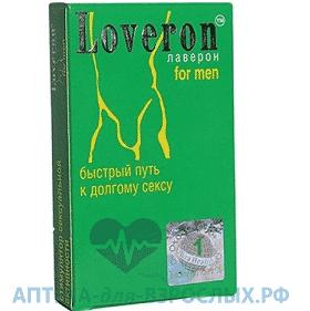 Лаверон для мужчин инструкция по применению