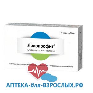 Ликопрофит в аптеке