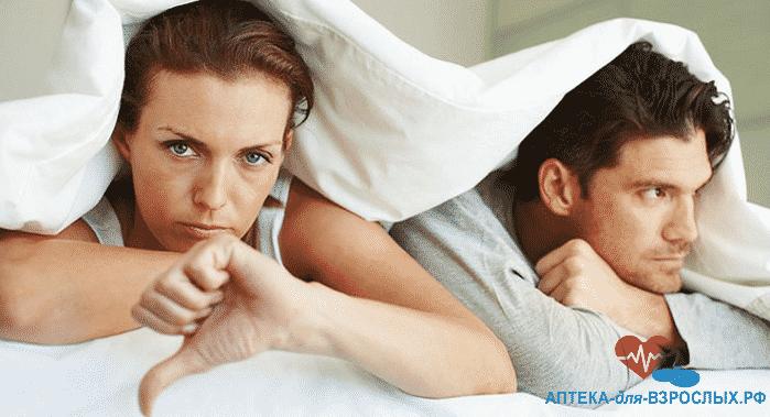 Мужчина с проблемами потенции рядом с девушкой