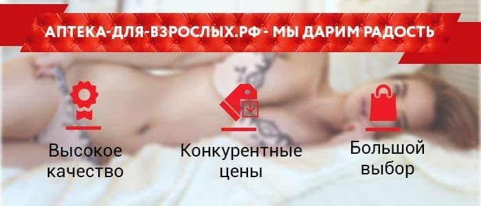 Инструкцию по применению к Янгерону читают на аптека-для-взрослых.рф