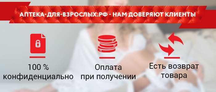 Ярсагумбу мужчины покупают на apv-men.ru