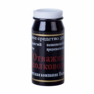 Купить дапоксетин в аптеке самовывоз