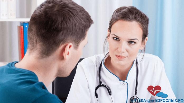 Парень у врача