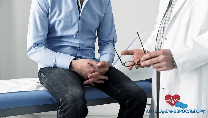 Пациент у врача на приеме