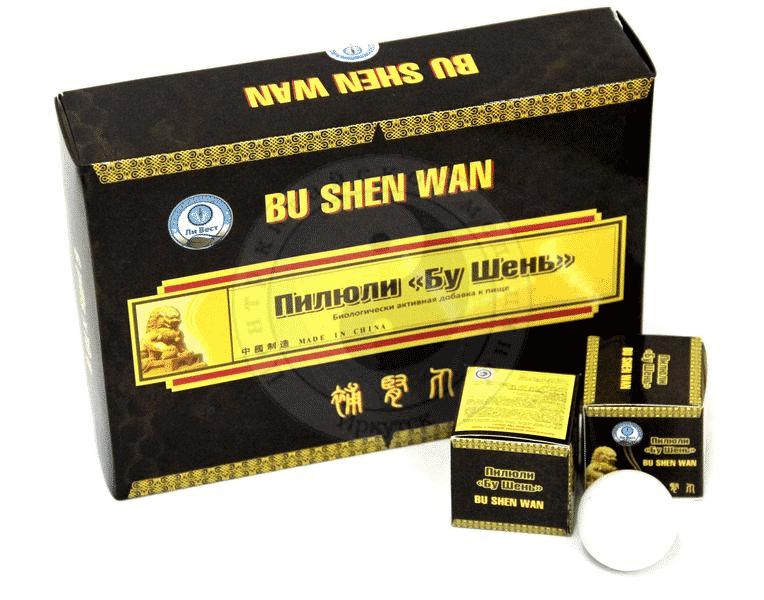 Пилюли Бу Шень в аптеке купить