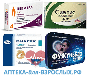 Фото препаратов для повышения либидо