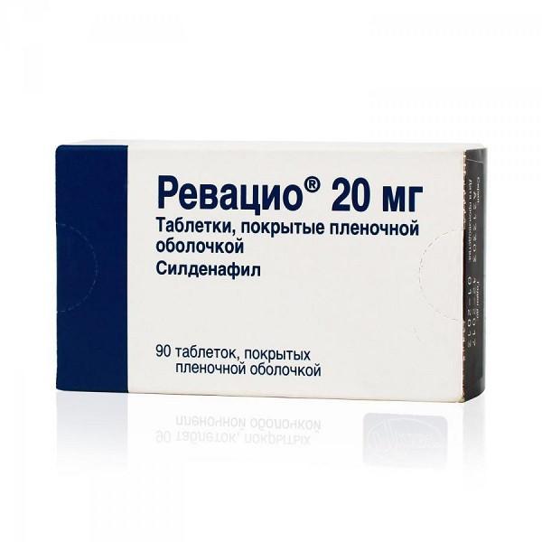 Ревацио таблетки для мужчин