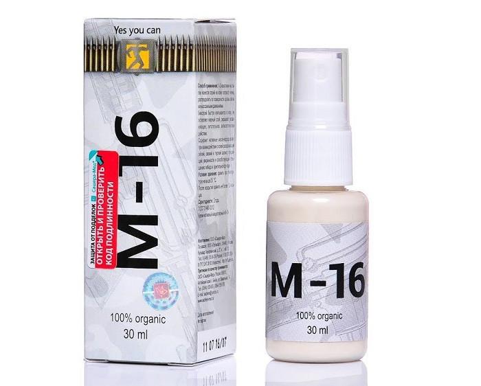 Спрей М-16 инструкция по применению