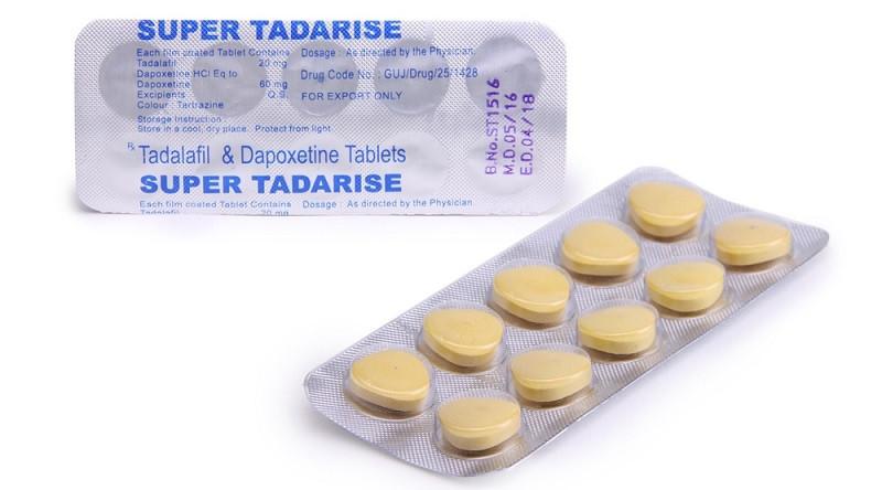 Купить дешево таблетки сиалис