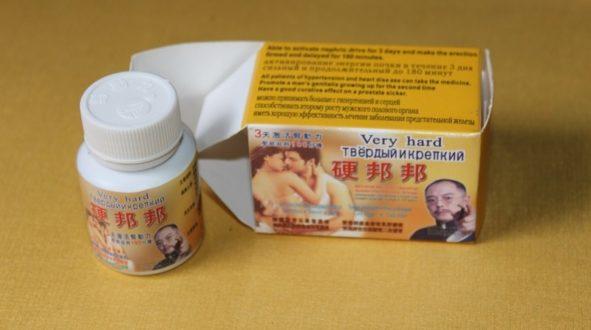 Таблетки дапоксетин 60 мг купить