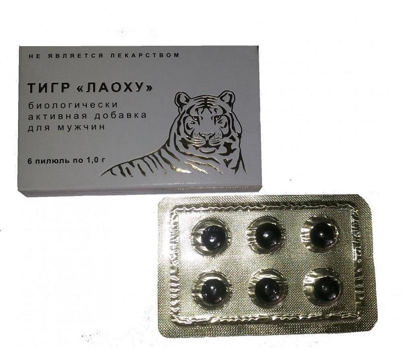 Тигр Лаоху отзывы и мнения врачей