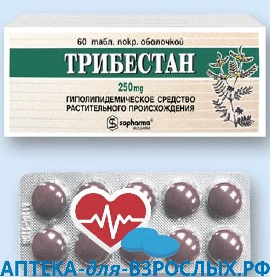 Трибестан в аптеке