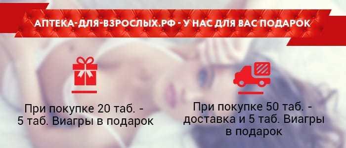 Многие читают инструкцию по применению к Дару Гималаев
