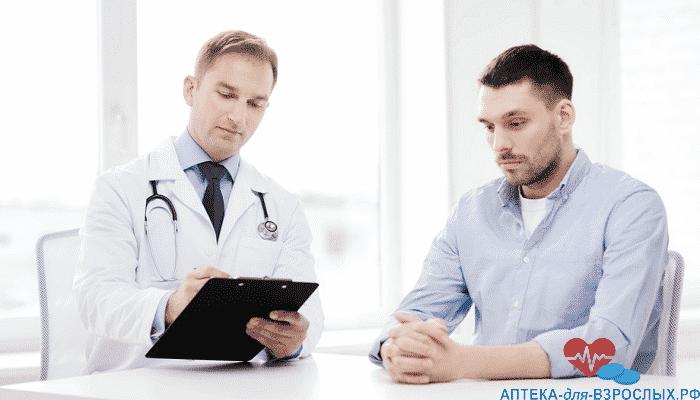 Фото врач разговаривает с пациентом