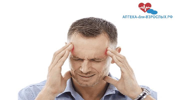 Головные боли у мужчины из-за аллергии на состав препарата