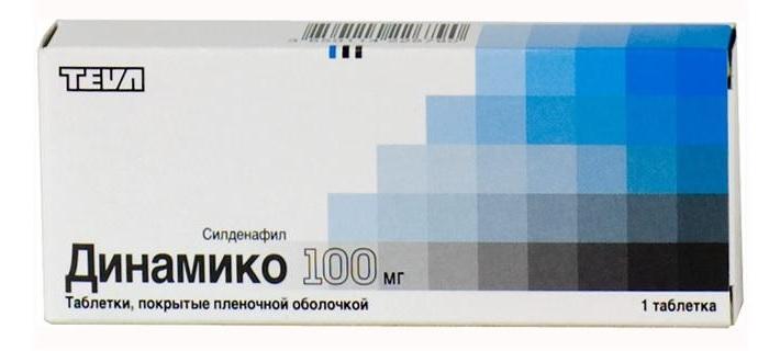 Таблетки Динамико 100 мг
