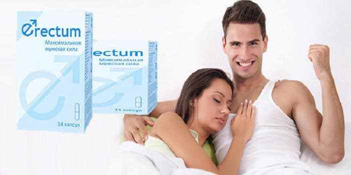 Довольный мужчина с девушкой в постели
