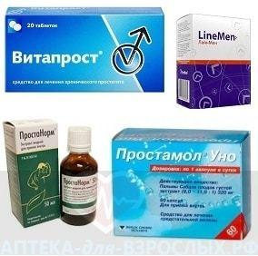 Фото препаратов для лечения простатита