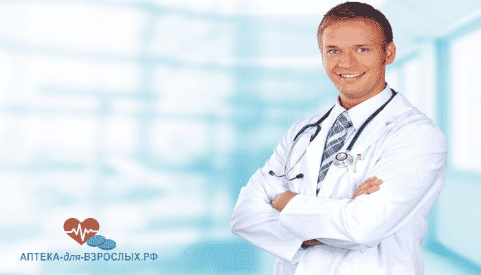 Молодой доктор в белом халате
