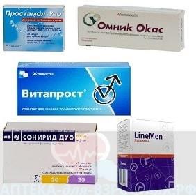 Фото препаратов для аденомы простаты