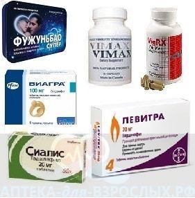 Фото препаратов для эректильной дисфункции