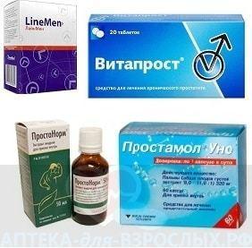 Фото препаратов от простатита