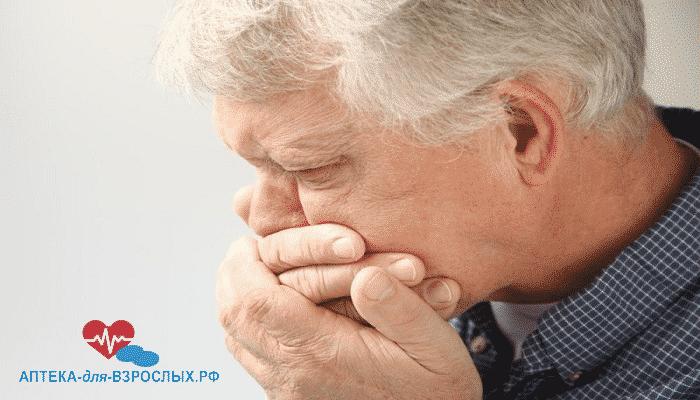 Рвотные позывы у пожилого мужчины из-за аллергии на состав