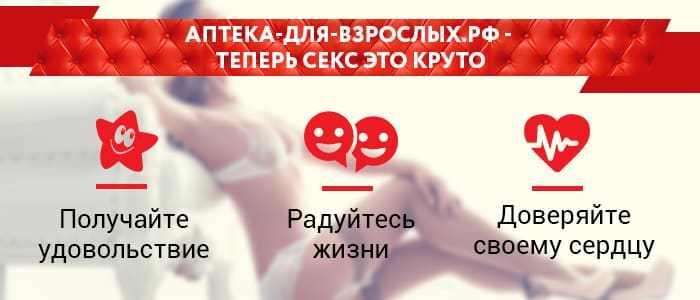 Многие мужчины покупают Зидену в интернет аптеке