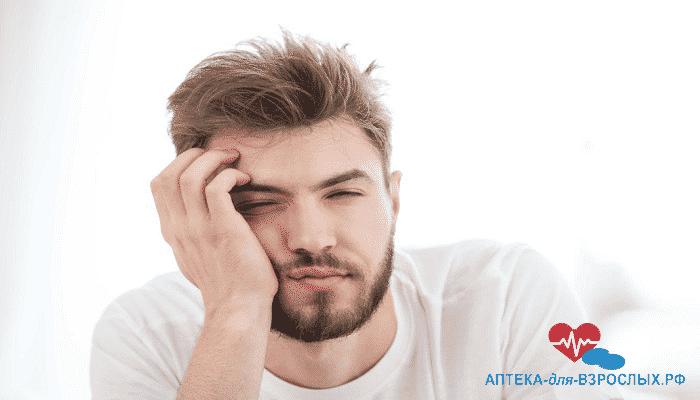 Упадок сил у мужчины из-за передозировки