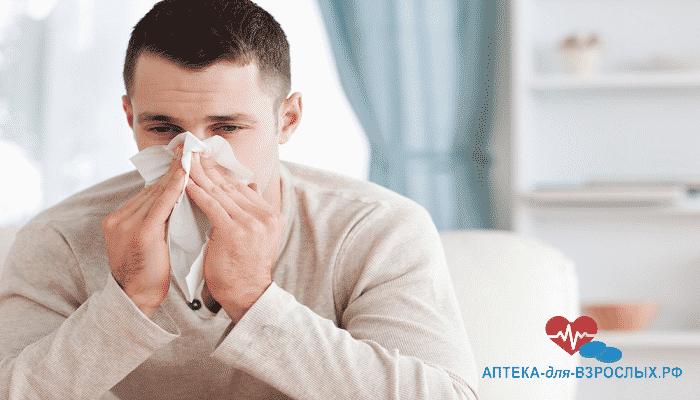 Фото у мужчины аллергические реакции на компоненты препарата