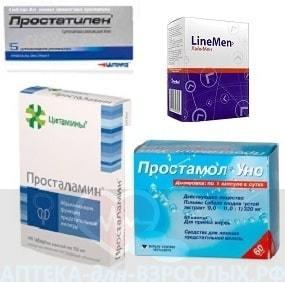 Фото препаратов от хронического простатита