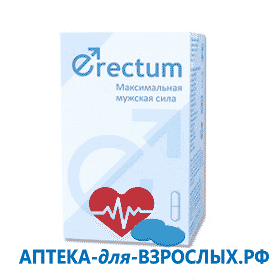 Erectum в аптеке