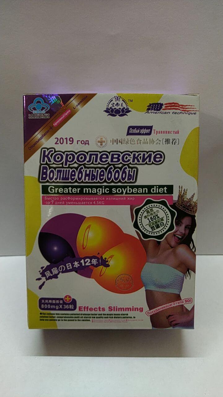 мангустин для похудения цены в аптеках